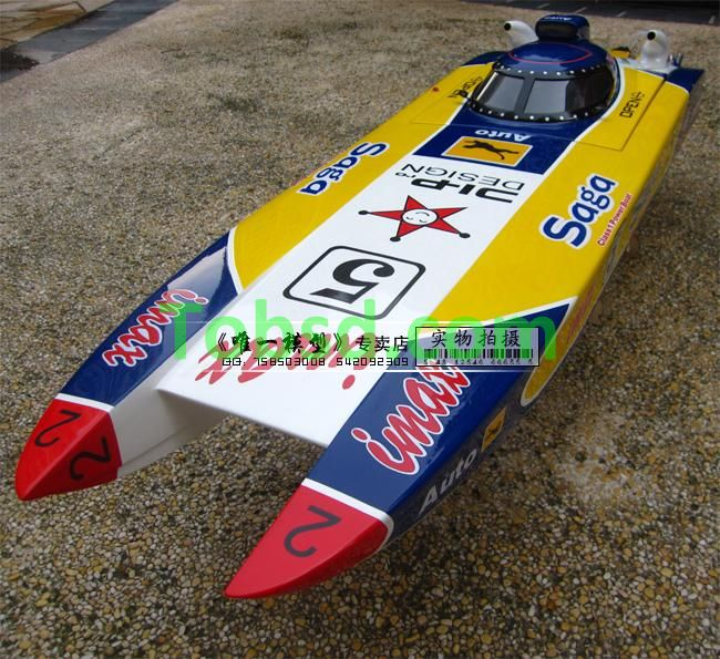 Gas Powered Large RC High Speed Boat Catamaran 1400GP(A)-ARTR 26CC