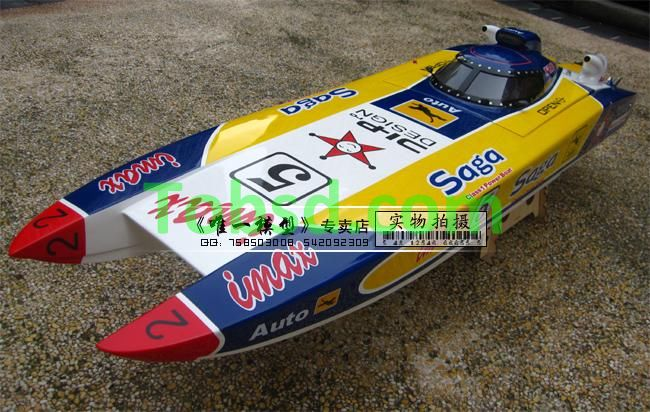 ToBsd.com,RC Boat,RC Airplane on rc race sponsors, rc race parts, rc race trailers, rc race engines,