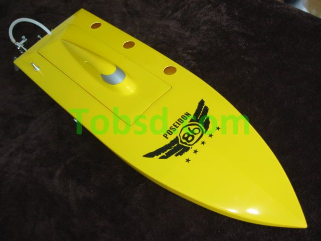 23 Inches yellow EP Fibreglass Deep-vee Mono 1 Kit Racing Boat